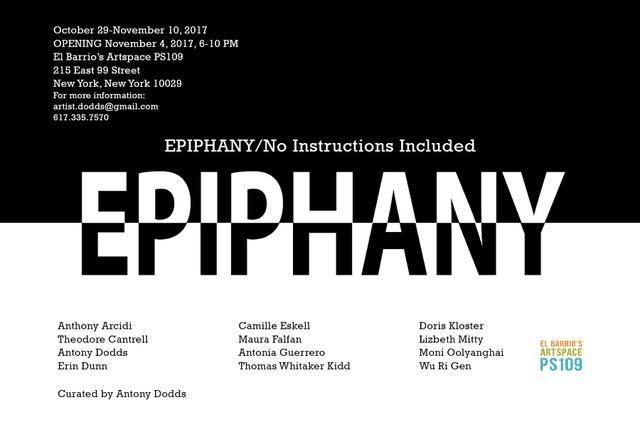 El Barrio Artspace invite Epiphany.jpg