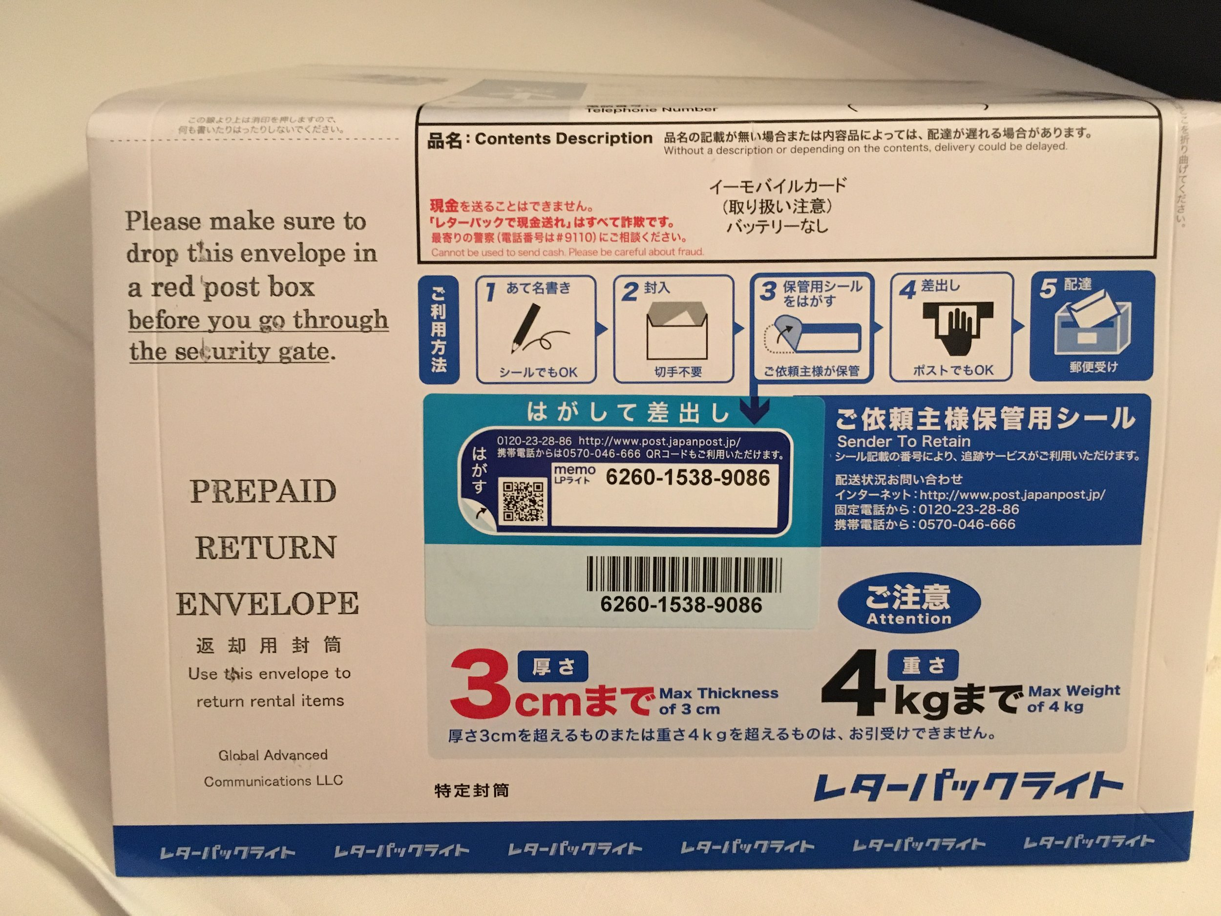 Remember to return your pocket Wi-Fi before you leave Japan. The pocket Wi-Fi comes with a prepaid return envelope. There is a postal box inside the Narita Airport.