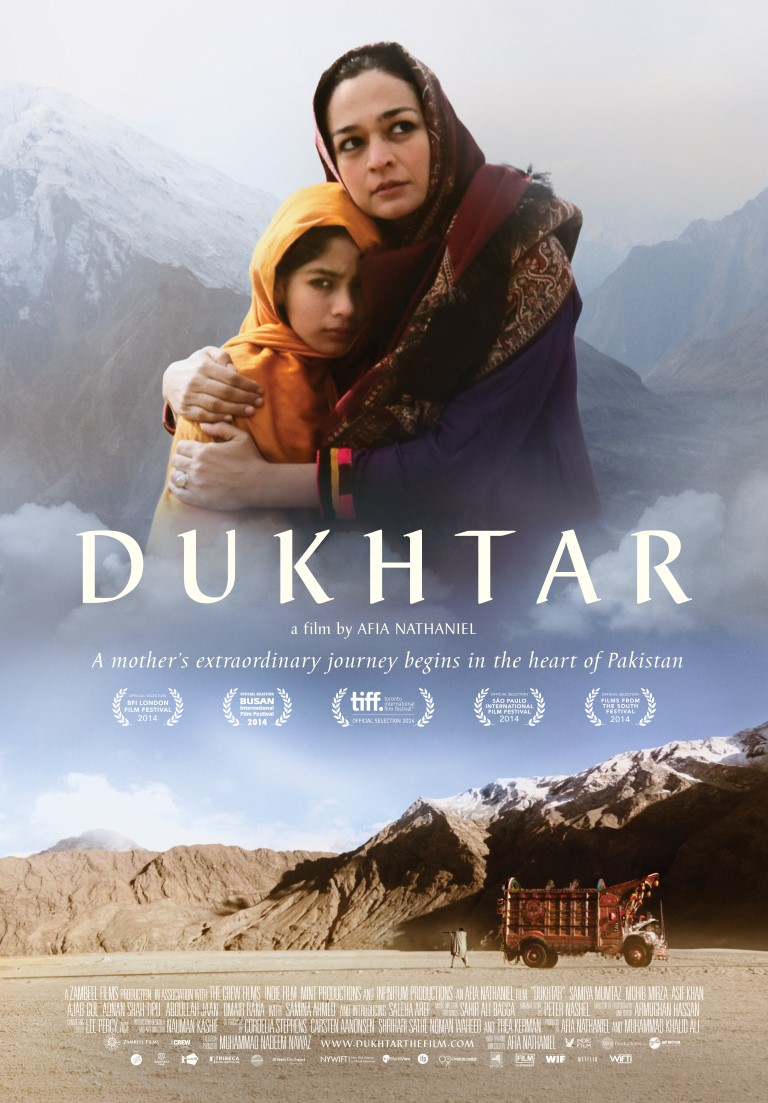 Dukhtar-Poster_rgb_27x39_090314-Medium.jpg