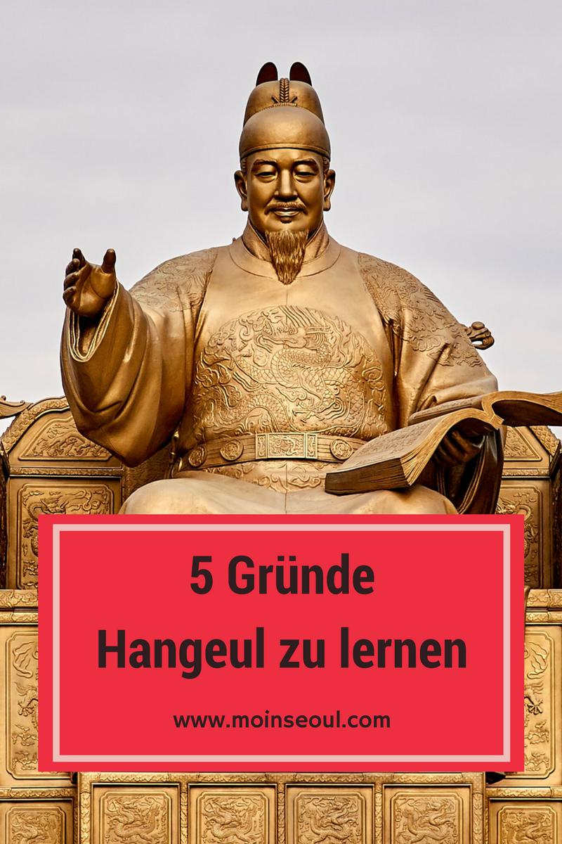 5 Gründe Hangeul zu lernen.png