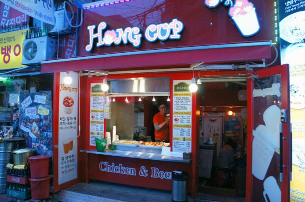 Mit einem Klick auf's Bild erfährst du, was Lexi von Seoul Searching über 'Hong Cup' sagt. (Foto von Seoul Searching)