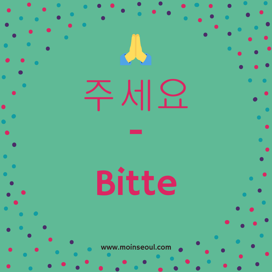 Bitte -einfachhangeul_moinseoul.png