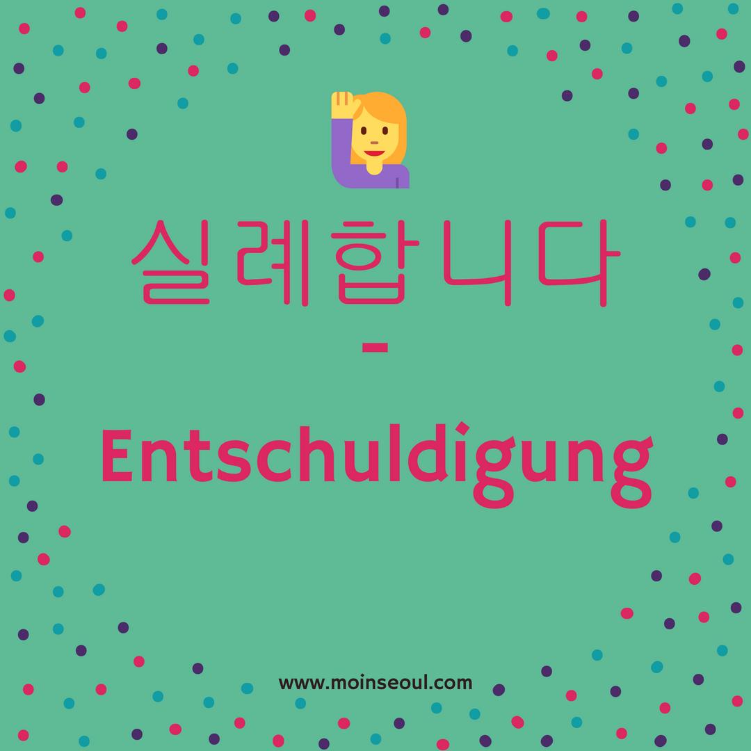 Entschuldigung - einfachhangeul_moinseoul.png