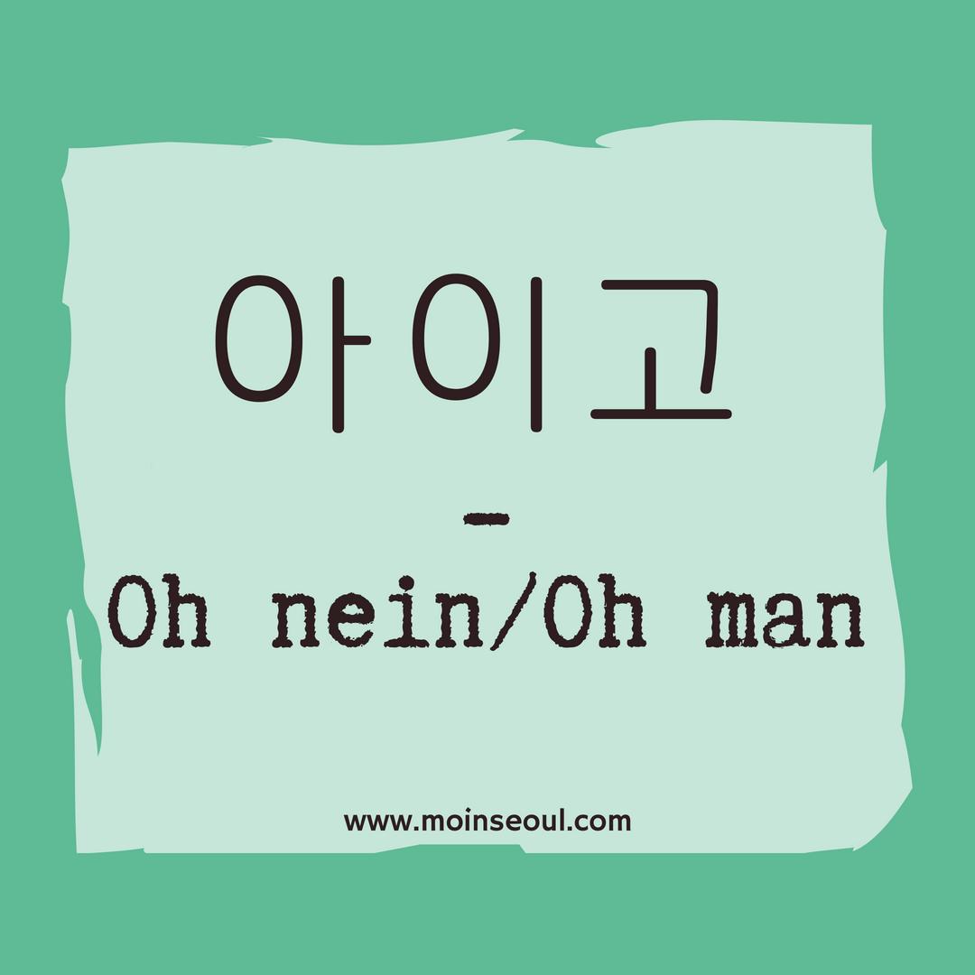 아이고_Meine Güte_einfachhangeul_MoinSeoul.png