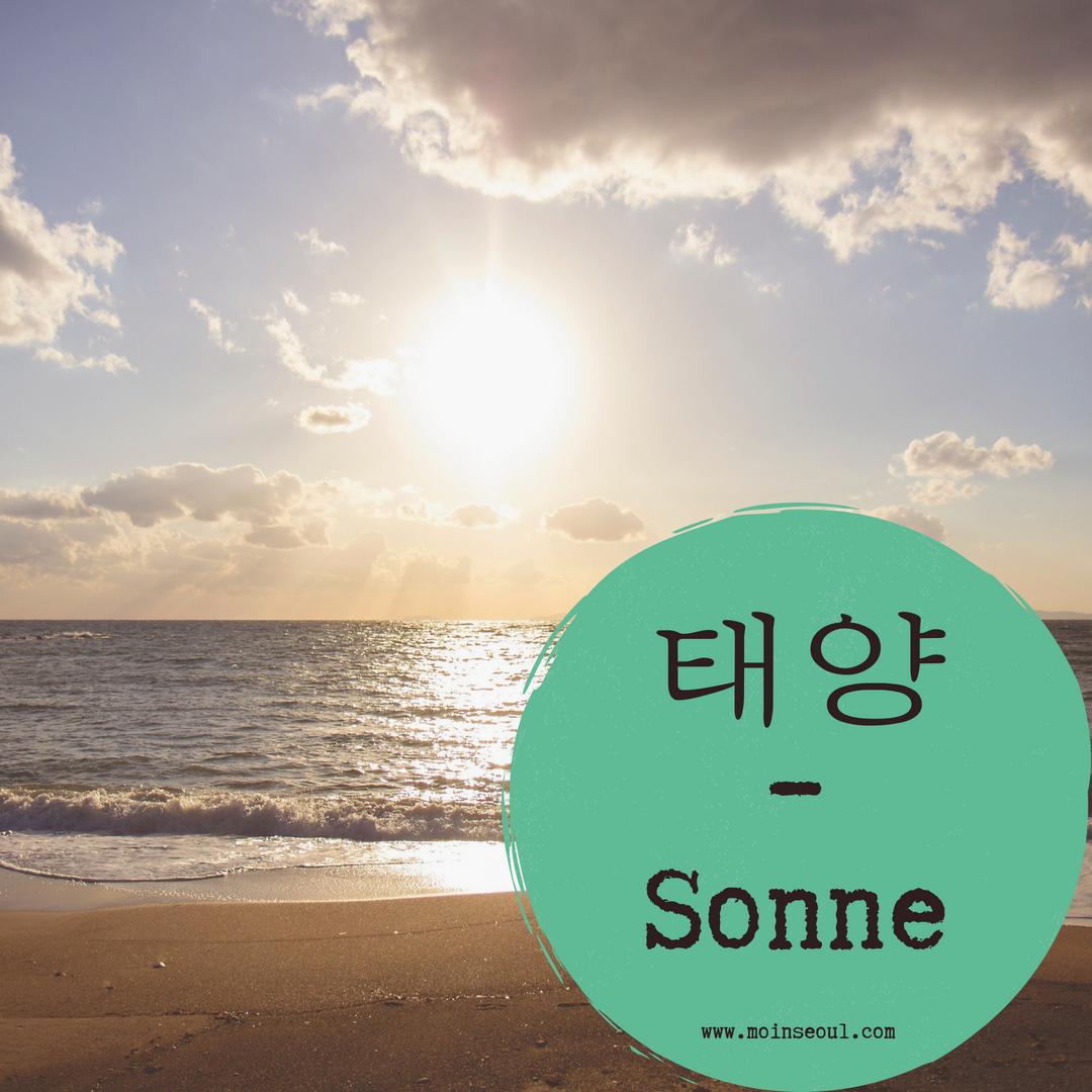 태양_Sonne_einfachhangeul_MoinSeoul.png