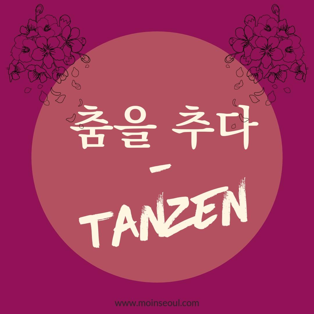 춤을 추다-Tanzen_einfachhangeul_MoinSeoul.jpg