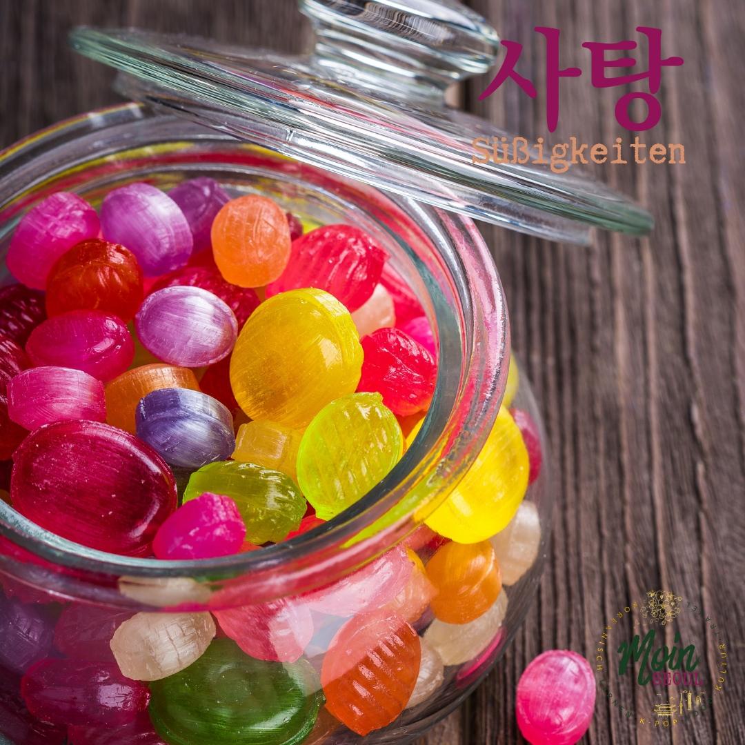 사탕_Süßigkeiten_einfachhangeul_MoinSeoul.jpg