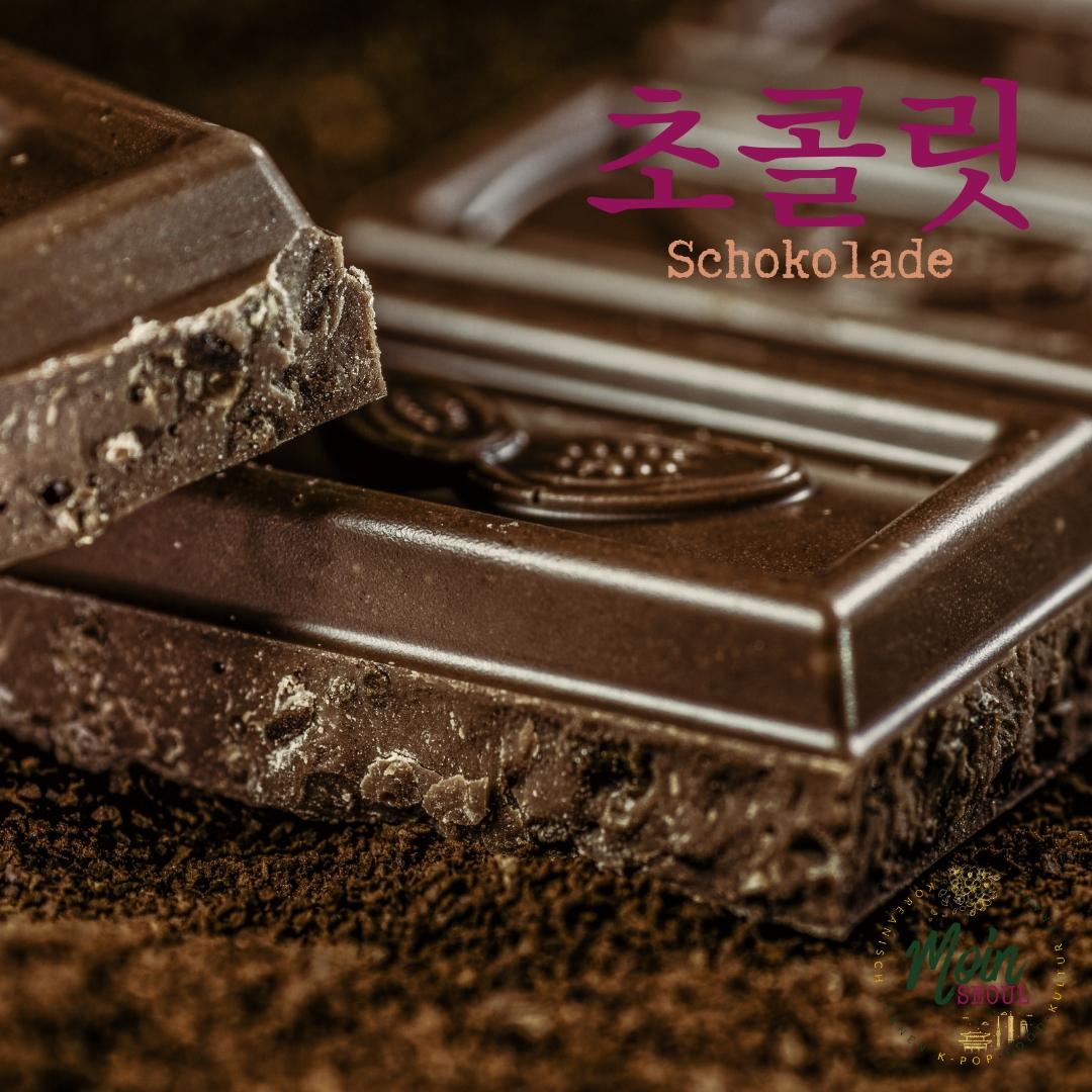 초콜릿_Schokolade_einfachhangeul_MoinSeoul.jpg