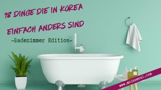 18 Dinge die in Korea einfach anders sind_Badezimmer_Deutschland_vs_Korea_Kulturschock_MoinSeoul.jpg
