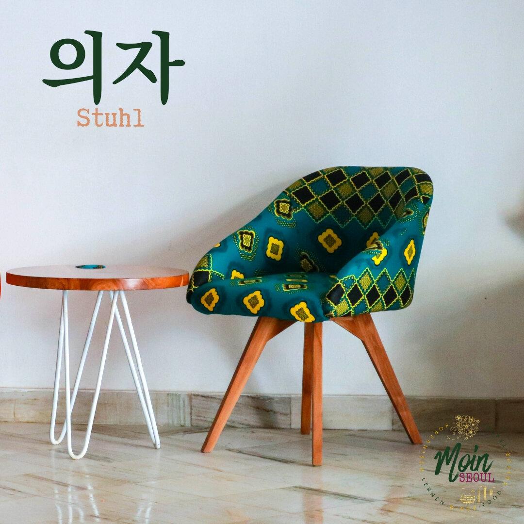 의자_Stuhl_einfachkoreanisch_MoinSeoul.jpg
