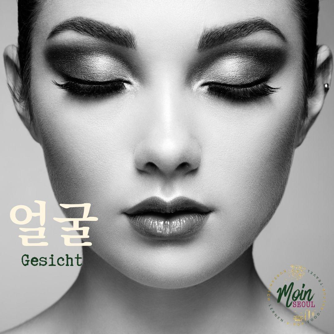 얼굴_Gesicht_einfachkoreanisch_MoinSeoul.jpg
