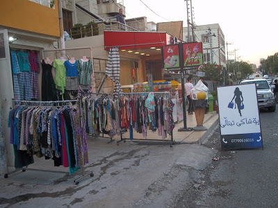 Clothing store in Sulaymaniyah, Kurdistan. Photo by: Peggy Gish.