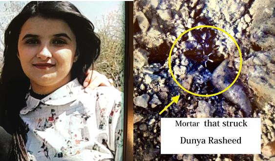 Dunya Rasheed