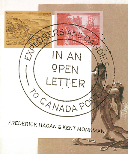 Hagan & Monkman, 2008 copy.jpg
