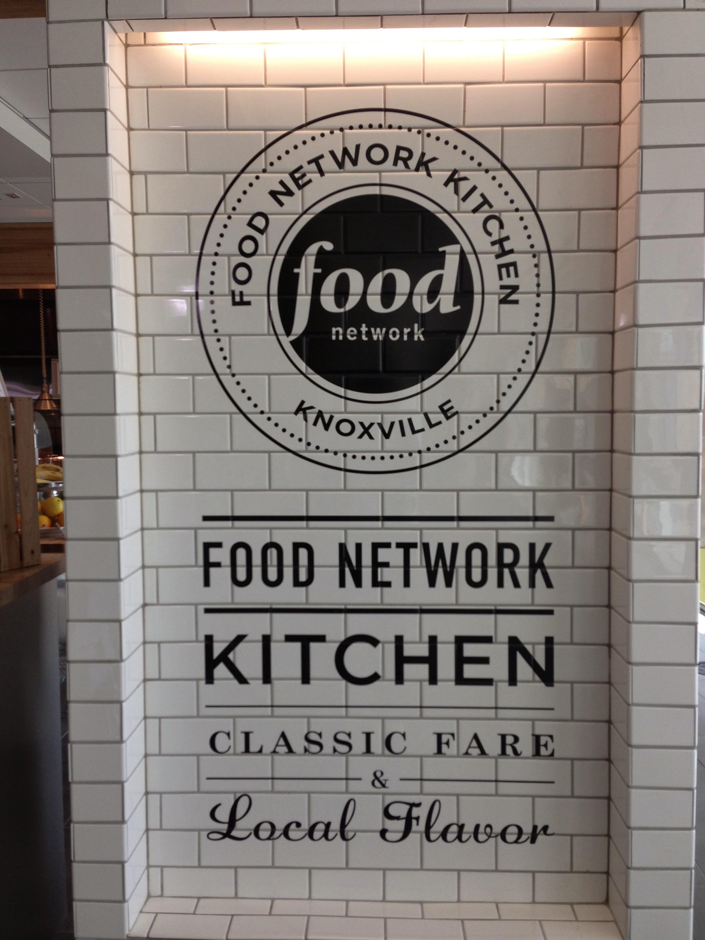 Food Network Kitchen (4).JPG