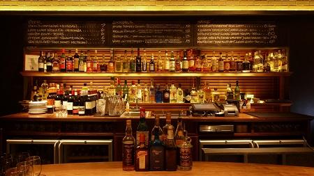 Serpico bar