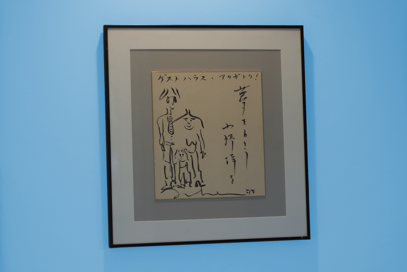 A sketch by John Lennon for young Jimi as a thank you to the Yui Family for the hospitality of The Guest House when entertaining Yoko Ono's family