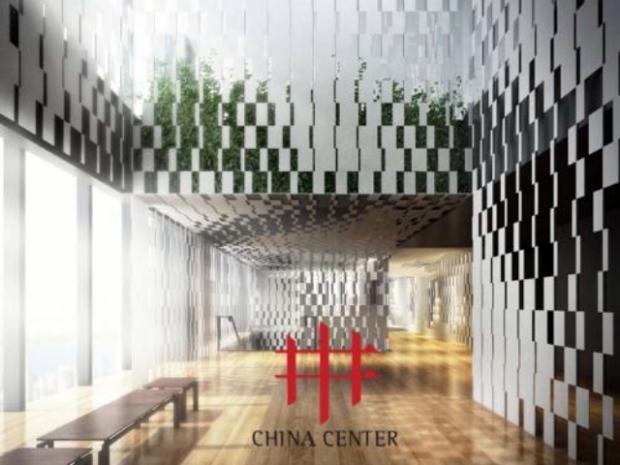 Renderings of China Center New York