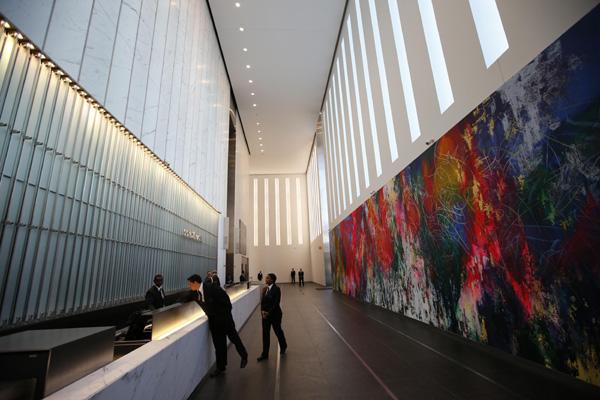 China Center New York