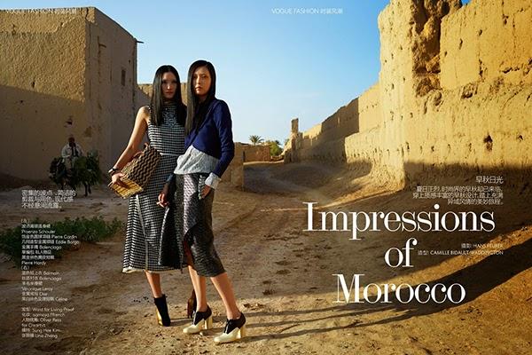 Sino-Moroccan fusion: Vogue China July 2014