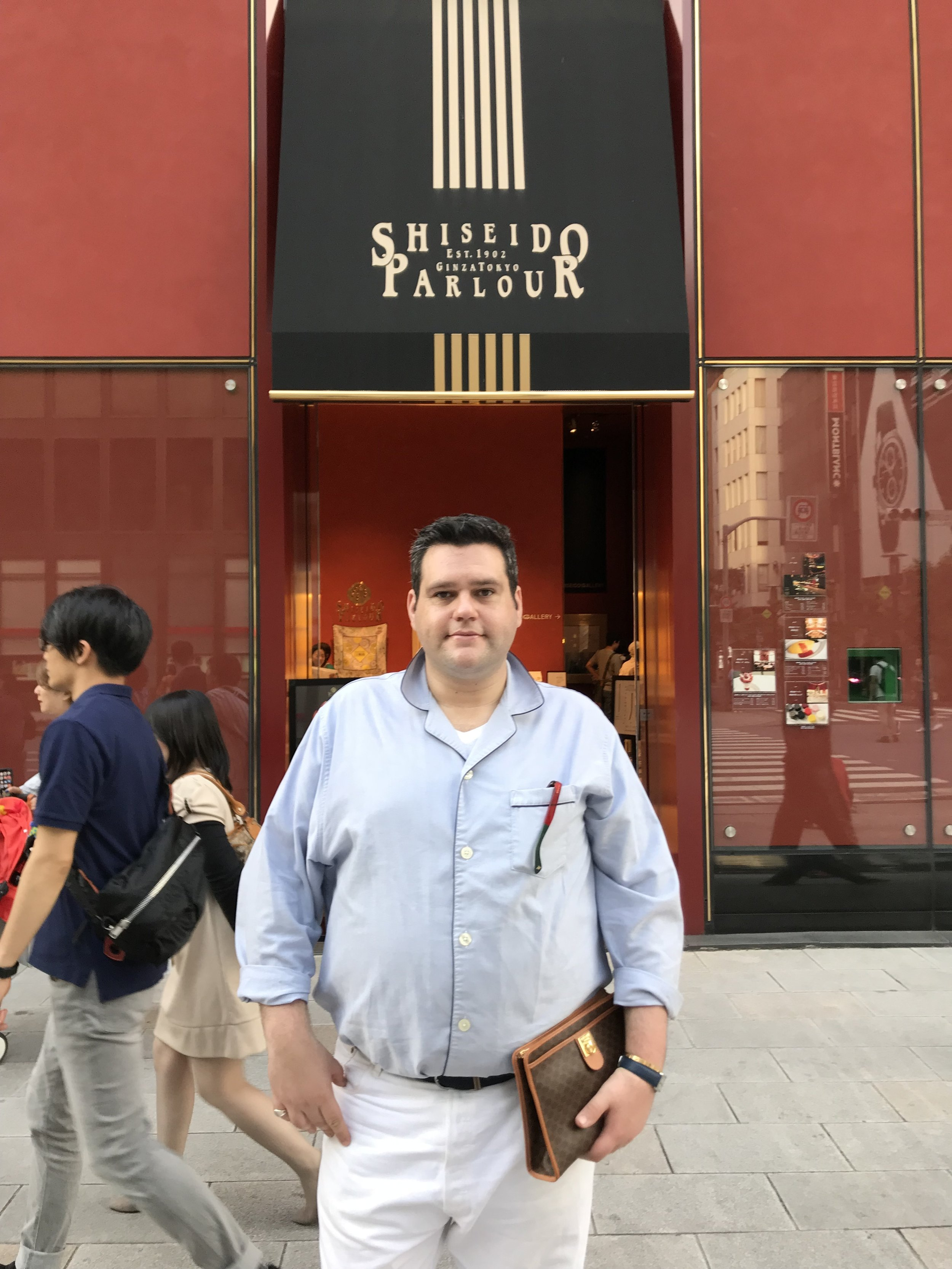 Shiseido all day-do.