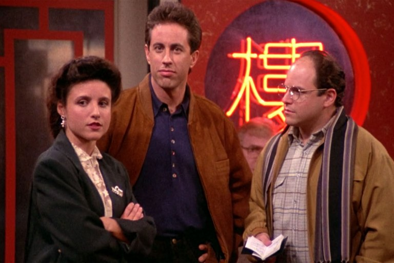 Elaine, Jerry and George on an episode of Seinfeld