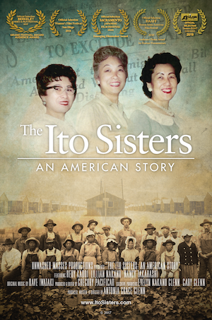 ITO Sisters Poster_FilmFestivals_RGB__lores_20190312のコピー.png