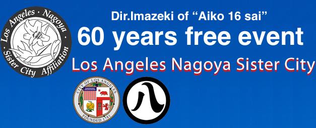 LA & Nagoya