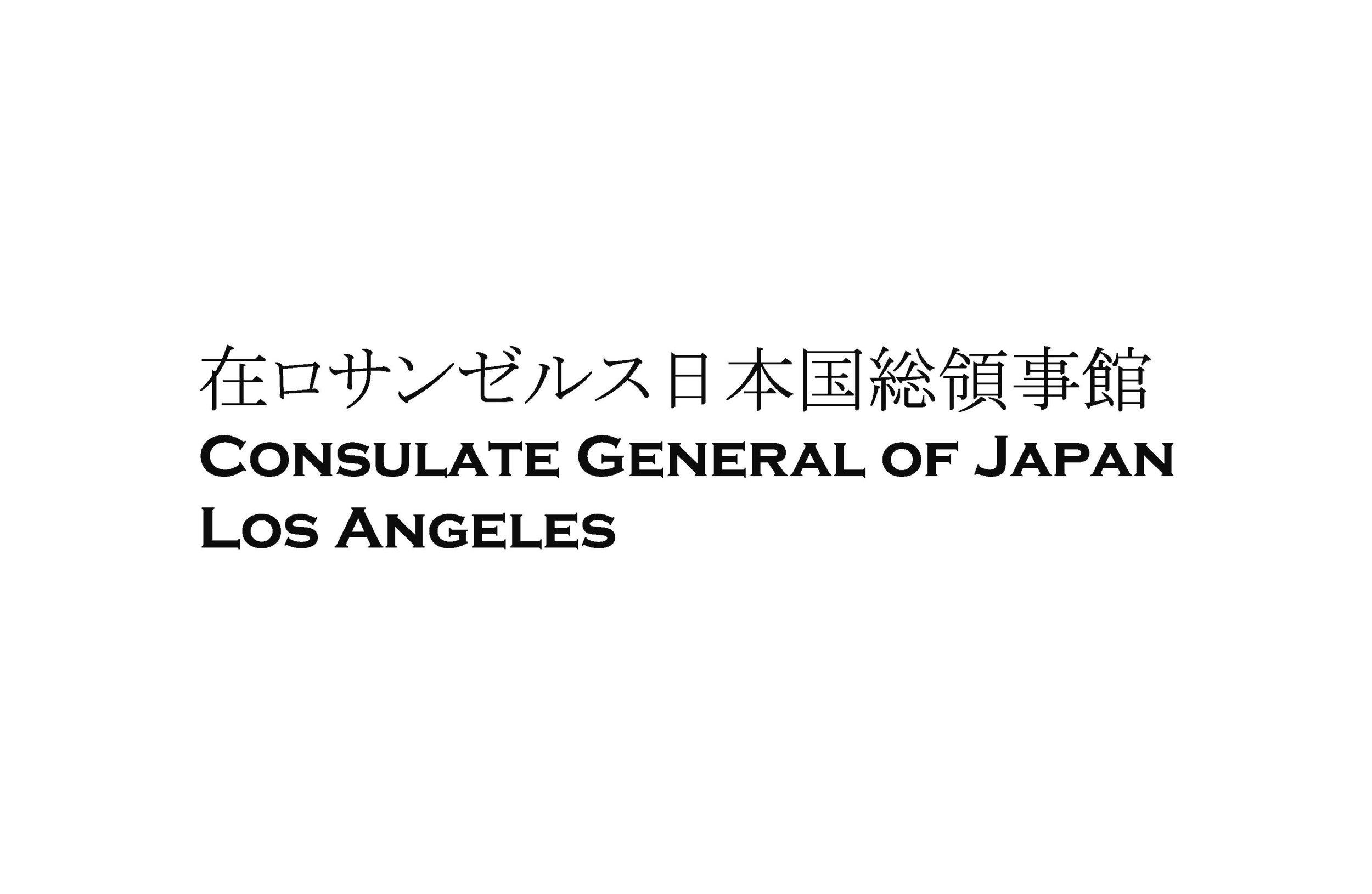 総領事館ロゴ.jpg