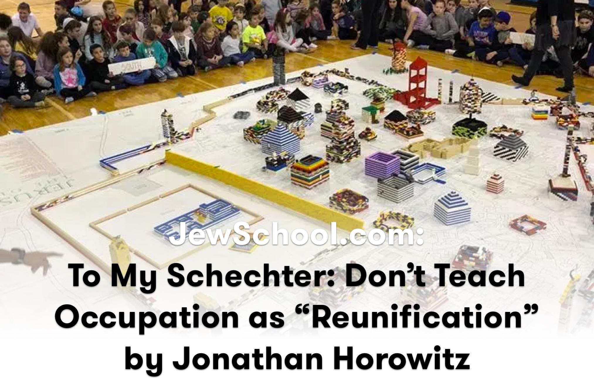 5 JEW SCHOOL.jpg