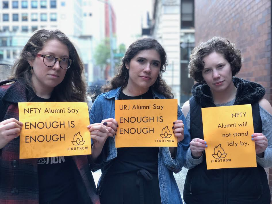 Young Jews respond to Reform movement statement on Gaza killings & embassy move ---  Click here to add your name.