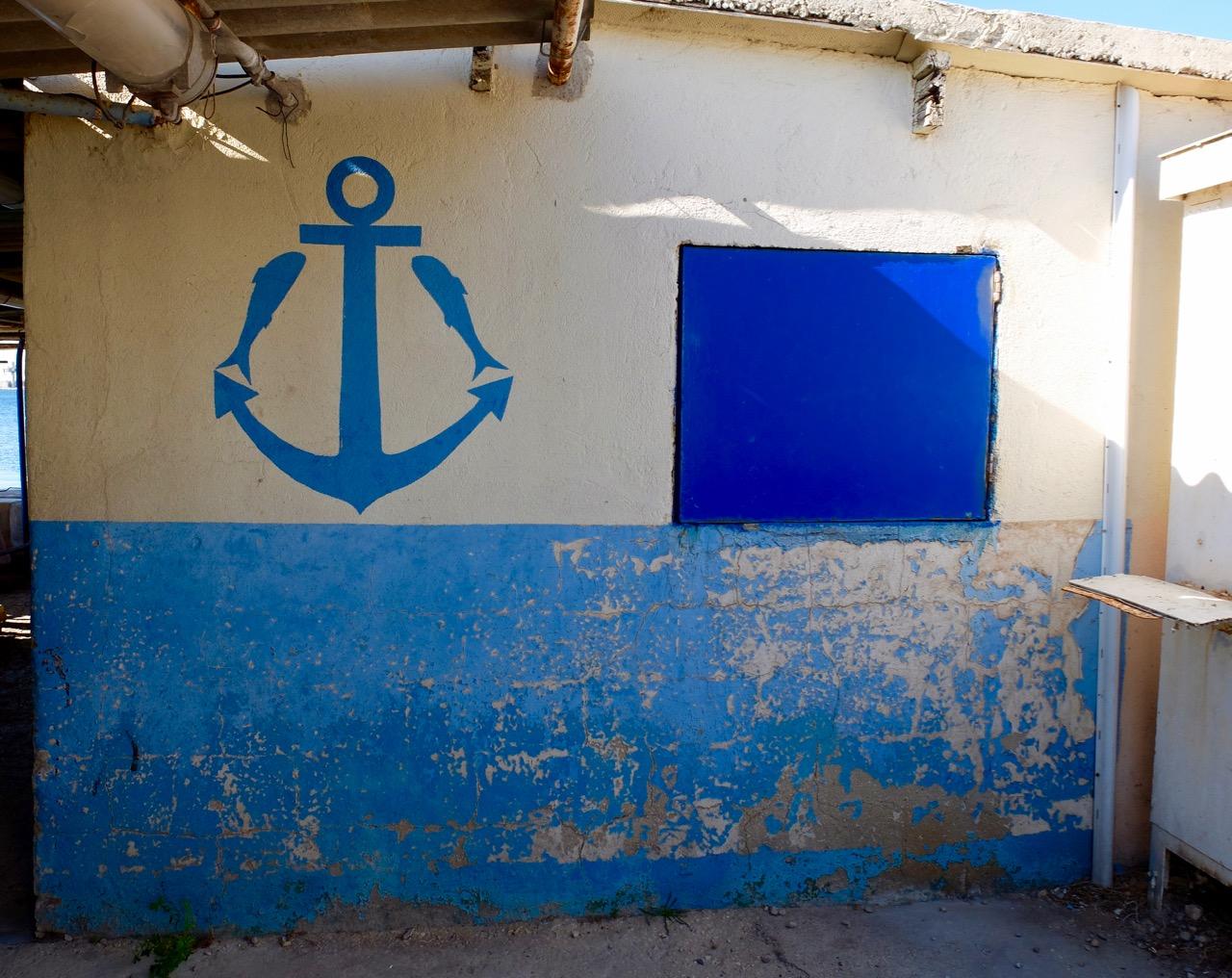 port-du-bouc-calen-anchor