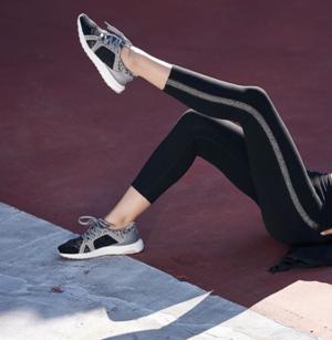 Leggings By Beyond Yoga