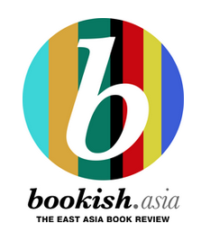 Bookish Asia, June 2019