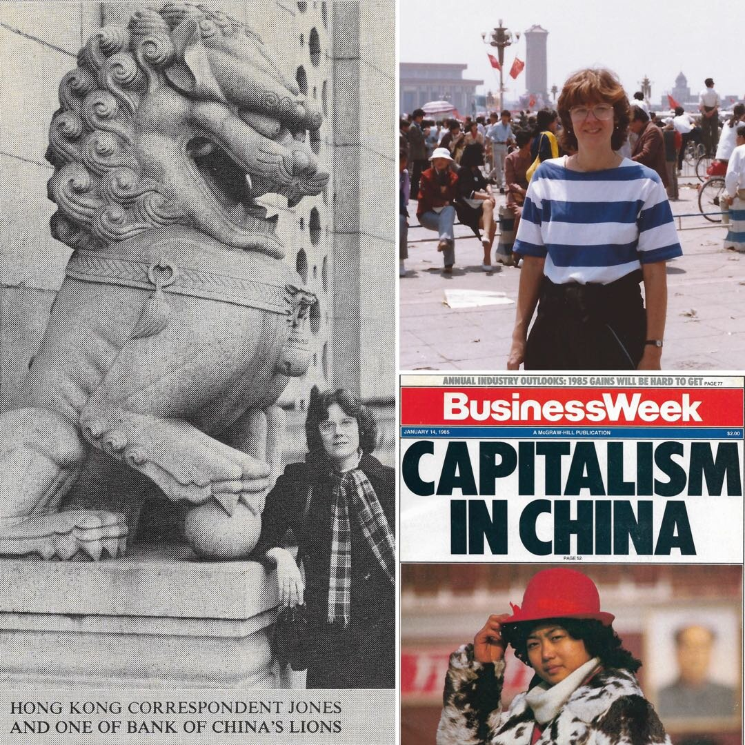 Dori Jones Yang, on the job. Clockwise from left: with the Bank of China lions in Hong Kong; on Tiananmen Square and one of her cover stories.