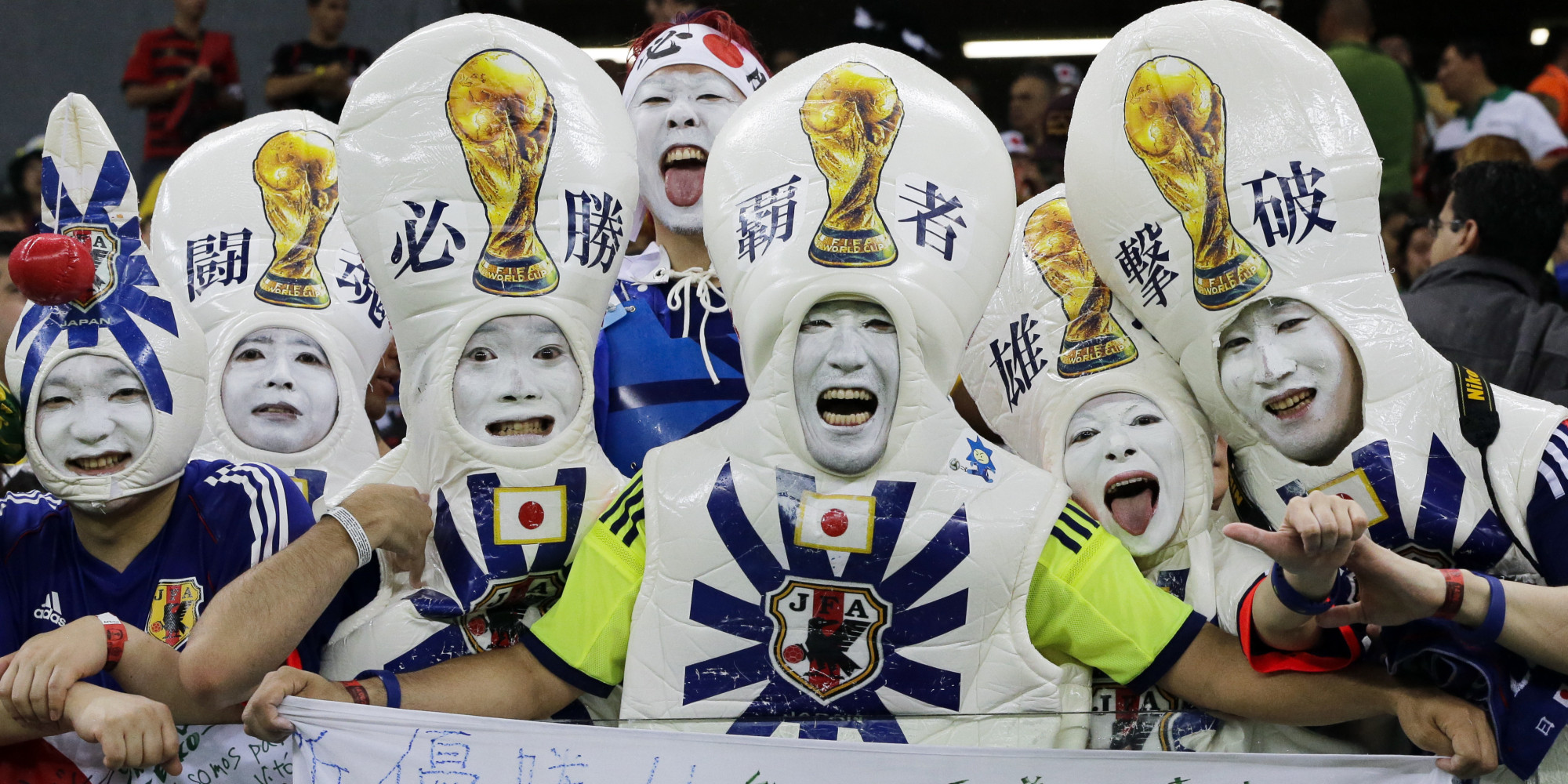 Japón 1.jpg