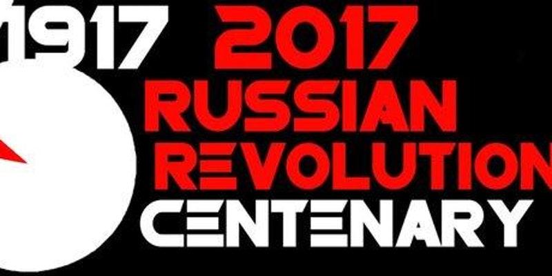Russian revolutionTUC.jpg