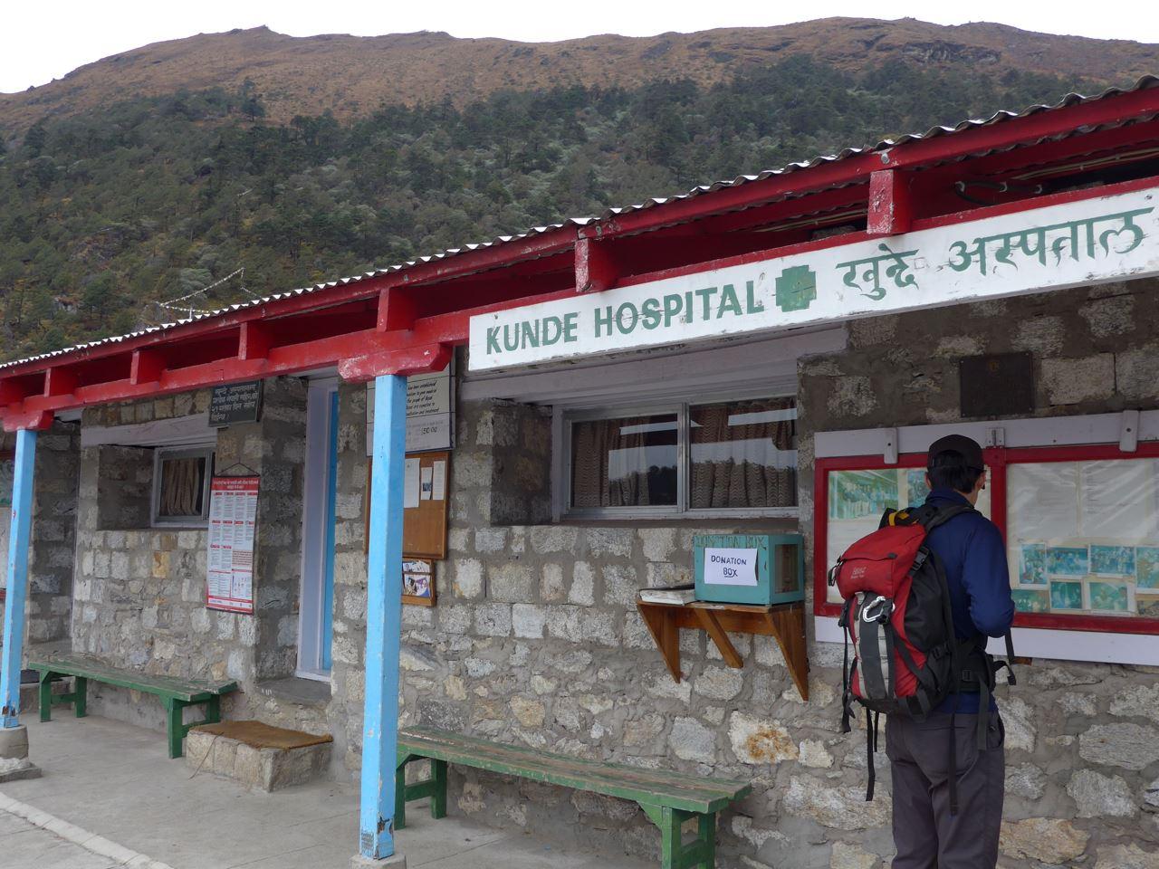 Kunde Hospital