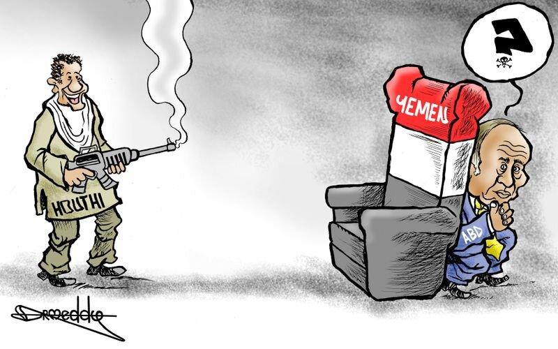 yemen_and_houthi___dr_meddy.jpeg