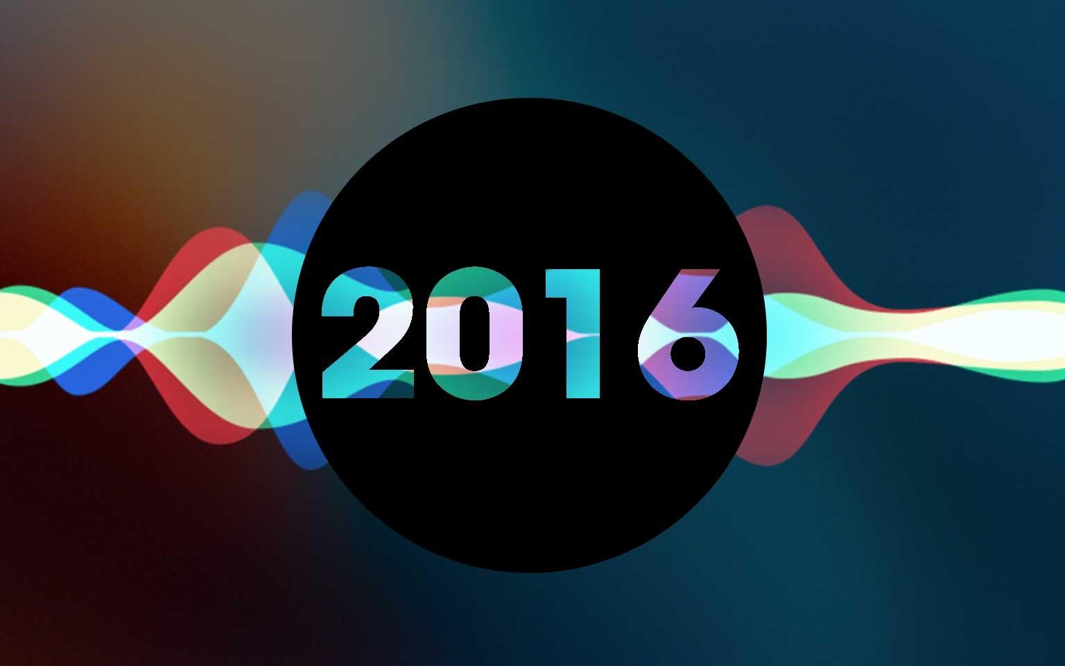 guest-blogger-2016-tech-trends-maving-waves.jpg