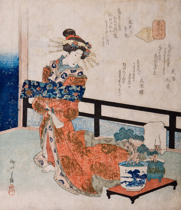 Above: A courtesan tending to bonsai. A Ukiyoe woodblock print by Yanagawa Shigenobu II (Act.1824-1860).