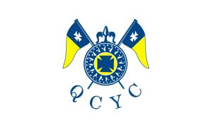 Queensland Cruising Yacht Club