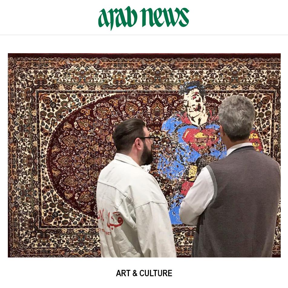 Press Templatye Arab N.jpg
