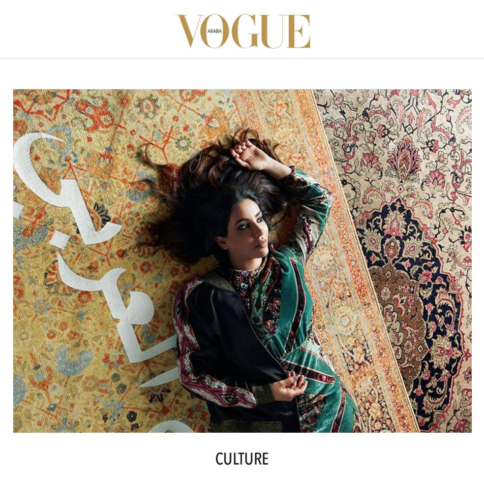 Press Templatye Vogue.jpg
