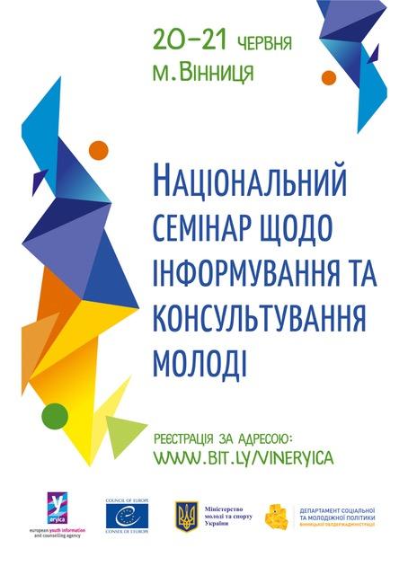 Poster2.jpeg