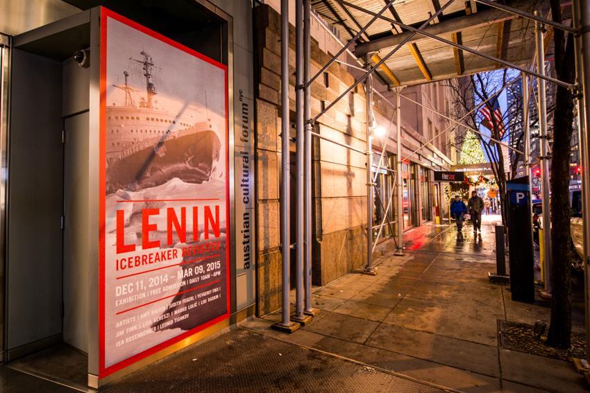 1_poster_entrance.jpg