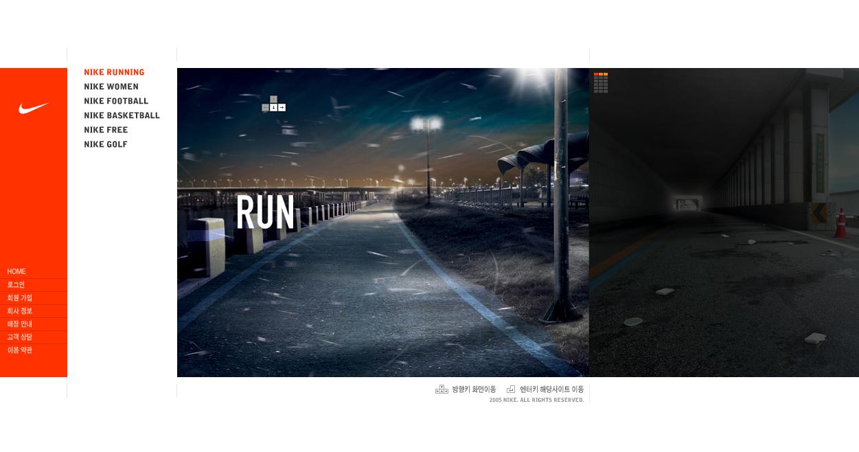 Nike Korea3.jpg