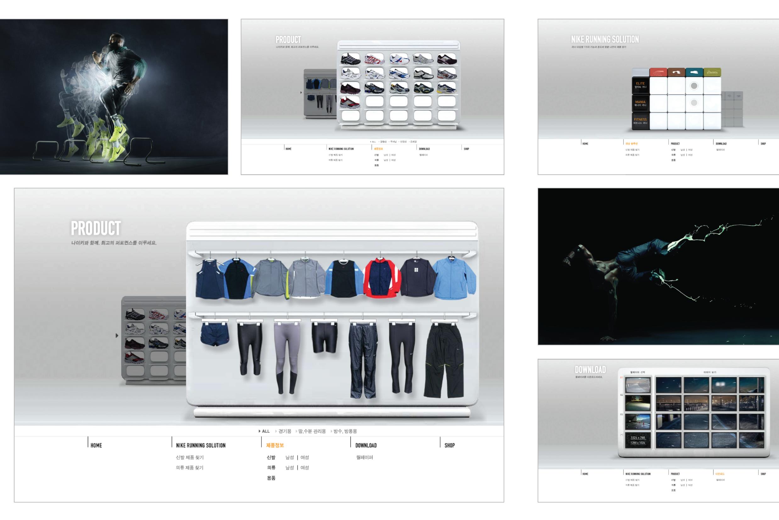 Nike Korea2.png