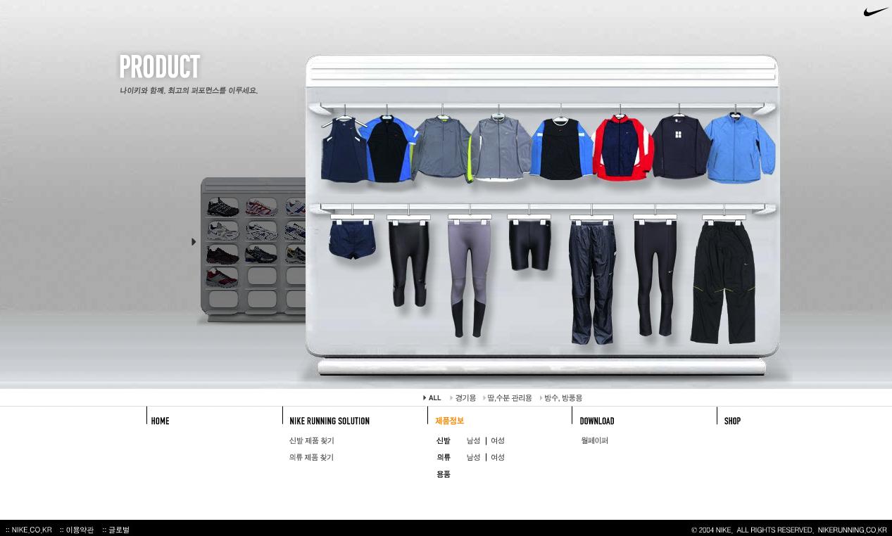 Nike Korea10.jpg