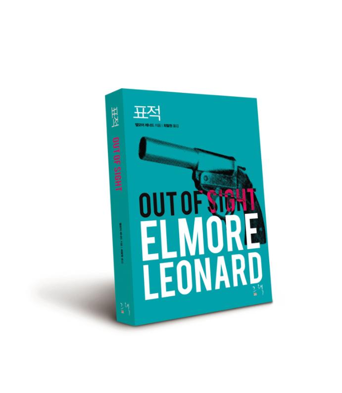 Elmore Leonard.png
